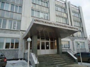 Доверенность на представление интересов в Арбитражный суд – образец 2020 года