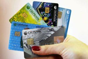 оформление доверенности на получение банковской карты Сбербанка