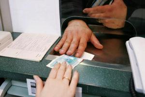 На внесение денежных средств