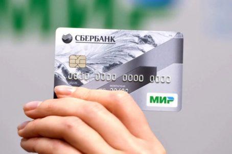 Можно ли получить банковскую карту по доверенности
