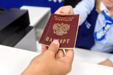 Доверенность на получение паспорта,